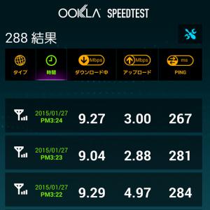DMM3ji