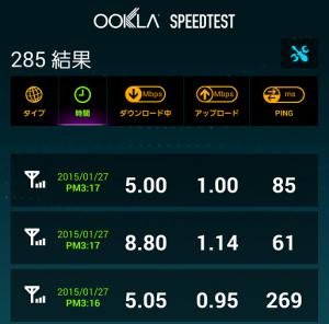 OCN3ji